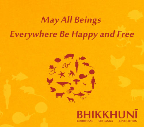 May All Beings Everywhere Be Happy and Free